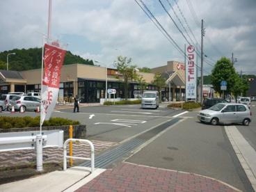 (株)マツモト 新そのべ店の画像1
