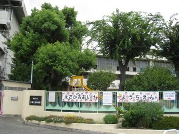江坂大池幼稚園の画像1