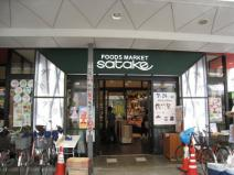 Satake吹田本店
