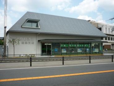 (株)京都銀行 園部支店の画像1