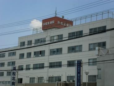 浜松北病院の画像1