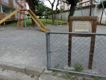 八千代台西8丁目第3児童遊園