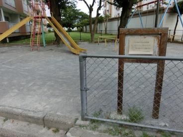 八千代台西8丁目第3児童遊園の画像1