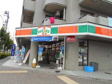 サンクス東小金井店の画像1