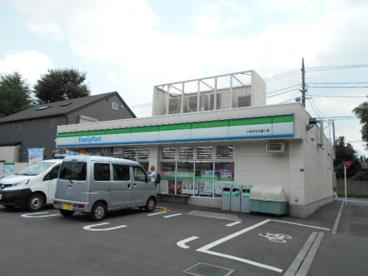 ファミリーマート 小金井北大通り店の画像1