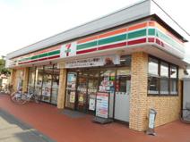 セブンイレブン小金井東町3丁目店