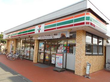 セブンイレブン小金井東町3丁目店の画像1