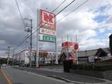 関西スーパーマーケット荒牧店