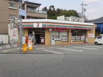 セブンーイレブン宝塚宮の町店
