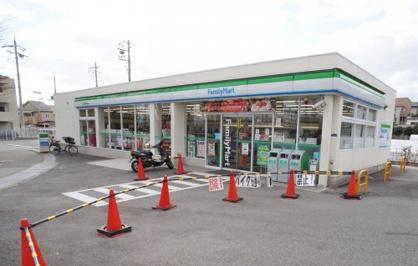 ファミリーマート宝塚山本駅前店の画像1