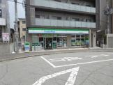ファミリーマート 阪急中山駅前店