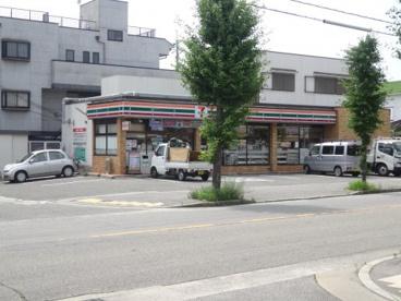 セブン−イレブン宝塚泉町店の画像1