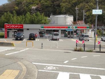 サンクス宝塚中筋山手店の画像1
