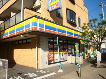 ミニストップ中山寺駅前店の画像1