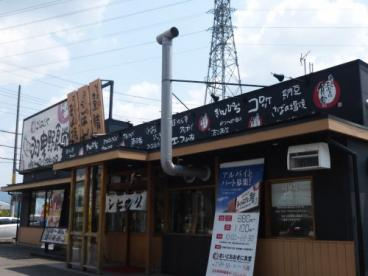 羽曳野西浦食堂の画像1