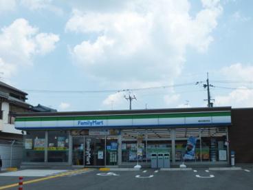 ファミリーマート 富田林喜志町店の画像1