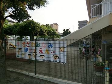 戸田市役所 喜沢南保育園の画像1