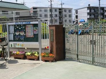 川口しらぎく幼稚園の画像1
