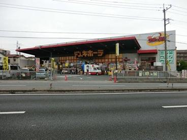 ドン・キホーテ 川口新井宿店の画像1