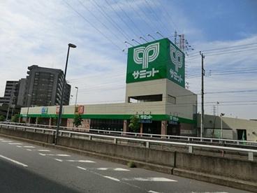 サミットストア鳩ヶ谷駅前店の画像1