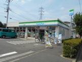 ファミリーマート三鷹野崎店