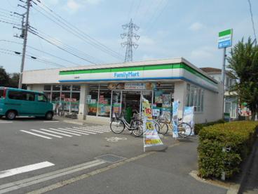 ファミリーマート三鷹野崎店の画像1