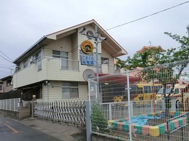 小桜幼稚園の画像1