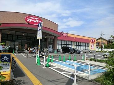 FOODOFFストッカー川口末広店の画像1