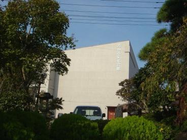 文化会館の画像1