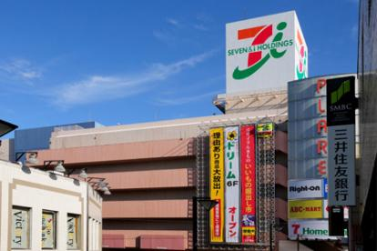 イトーヨーカドー 松戸店の画像1