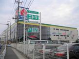 ヤマダ電機テックランドNew松戸店