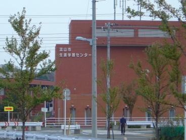 流山市生涯学習センターの画像1