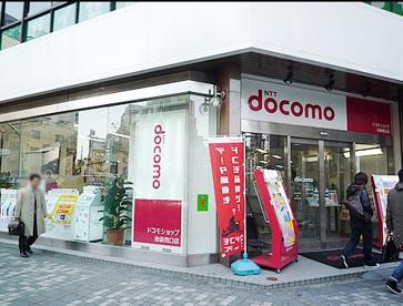 ドコモショップ池袋西口店の画像1
