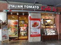 イタリアン・トマト
