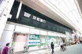 京都銀行 伏見支店
