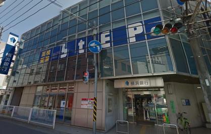 横浜銀行鴨居支店の画像1