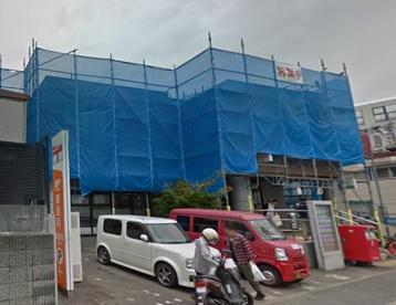 鴨居駅前郵便局の画像1