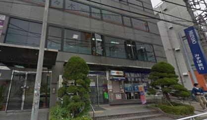 みずほ銀行鴨居支店の画像1