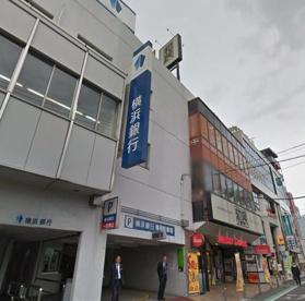 横浜銀行中山支店の画像1