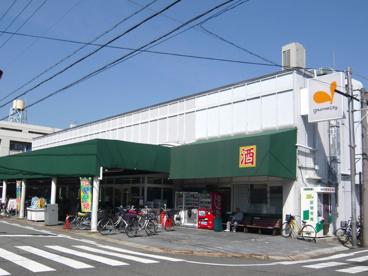 グルメシティ・西武庫店の画像1