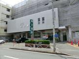 (財)平和協会駒沢病院