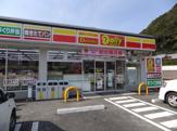 デイリーヤマザキ 習志野4丁目店