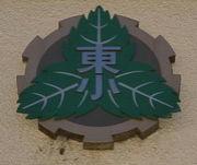 市原市立辰巳台東小学校の画像3