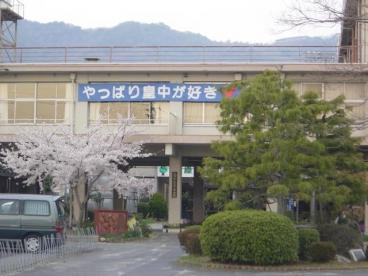 皇子山中学校の画像1