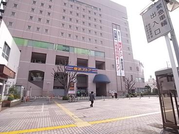 東武ストア津田沼店の画像1