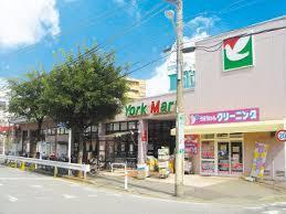 ヨークマート谷津店の画像1