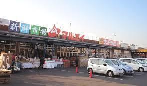 マルエイ 新習志野店の画像1