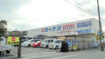 ホームセンターコーナン箕面萱野店