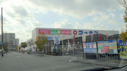 ホームセンターコーナン箕面萱野店の画像2