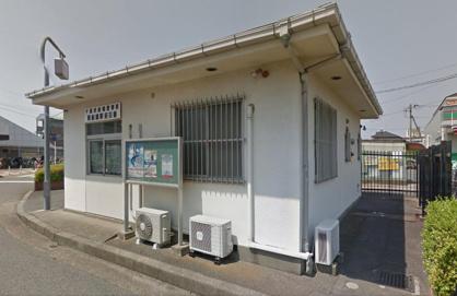 東船橋駅前交番の画像1